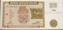 Drams (money) of the Third Armenian Republic (1991-)